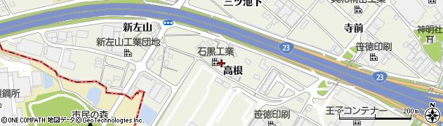 愛知県豊明市栄町(高根)周辺の地図
