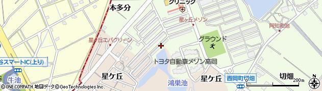 愛知県豊田市西岡町(星ケ丘)周辺の地図