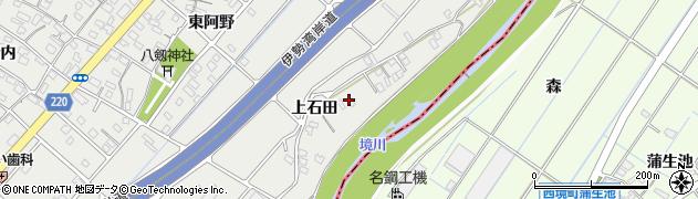 愛知県豊明市阿野町(上石田)周辺の地図