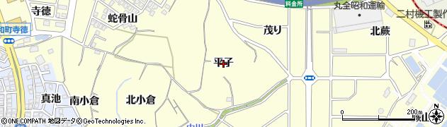 愛知県東海市名和町(平子)周辺の地図