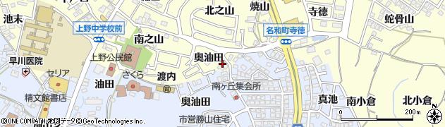 愛知県東海市名和町(奥油田)周辺の地図