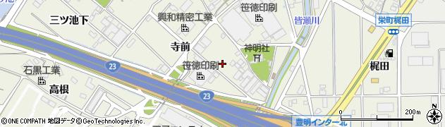 愛知県豊明市栄町(寺前)周辺の地図