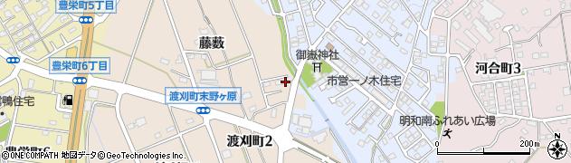 愛知県豊田市渡刈町(藤薮)周辺の地図