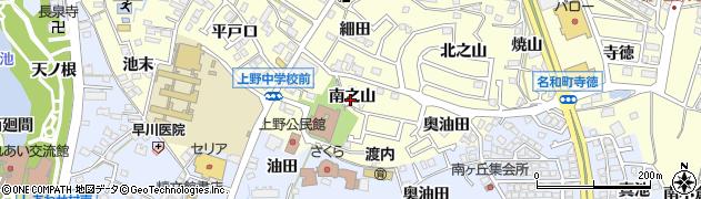 愛知県東海市名和町(南之山)周辺の地図