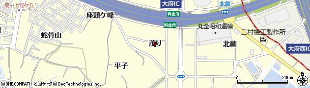 愛知県東海市名和町(茂り)周辺の地図