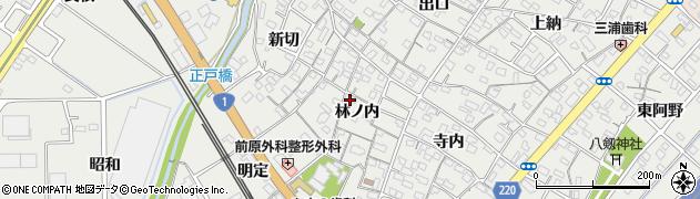 愛知県豊明市阿野町(林ノ内)周辺の地図
