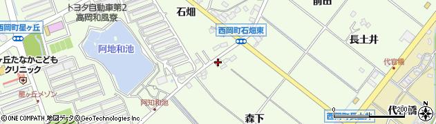 愛知県豊田市西岡町(森下)周辺の地図