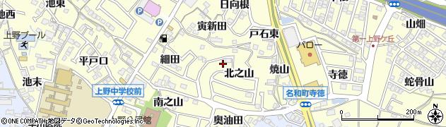 愛知県東海市名和町(北之山)周辺の地図