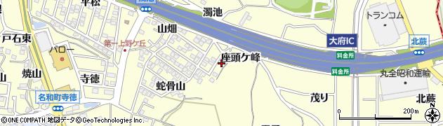 愛知県東海市名和町(座頭ケ峰)周辺の地図