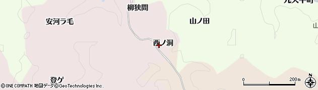 愛知県豊田市桂野町(西ノ洞)周辺の地図