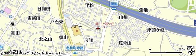 愛知県東海市名和町(蛇骨)周辺の地図