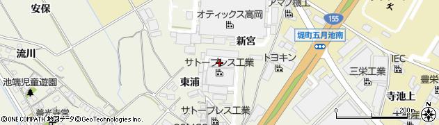 愛知県豊田市高岡町(新宮)周辺の地図