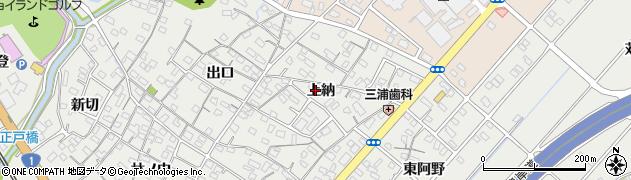 愛知県豊明市阿野町(上納)周辺の地図