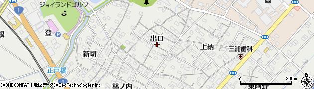 愛知県豊明市阿野町(出口)周辺の地図