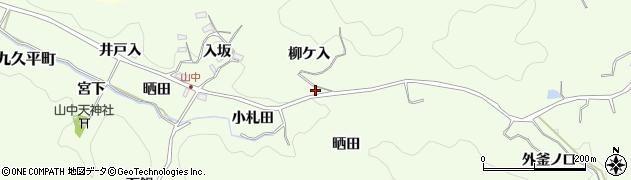 愛知県豊田市九久平町(柳ケ入)周辺の地図
