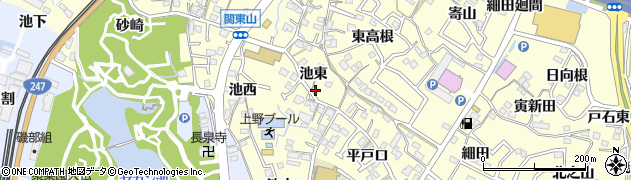 愛知県東海市名和町(池東)周辺の地図