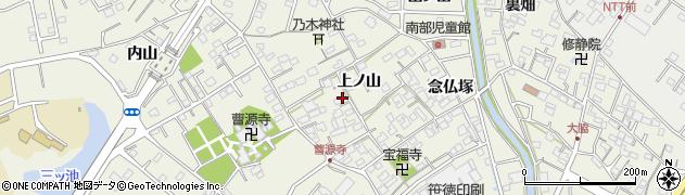愛知県豊明市栄町(上ノ山)周辺の地図