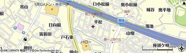 名鉄第二上野ケ丘団地周辺の地図