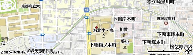 京都府京都市左京区下鴨梅ノ木町周辺の地図