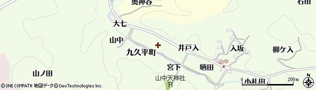 愛知県豊田市九久平町(田面)周辺の地図