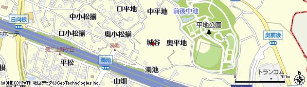 愛知県東海市名和町(城谷)周辺の地図