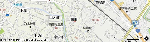 愛知県豊明市栄町(裏畑)周辺の地図