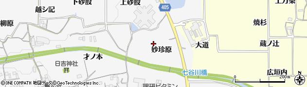 京都府亀岡市河原林町河原尻(妙珍原)周辺の地図