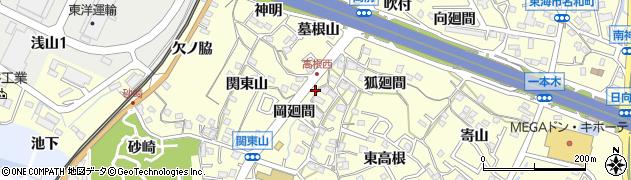 愛知県東海市名和町(岡廻間)周辺の地図