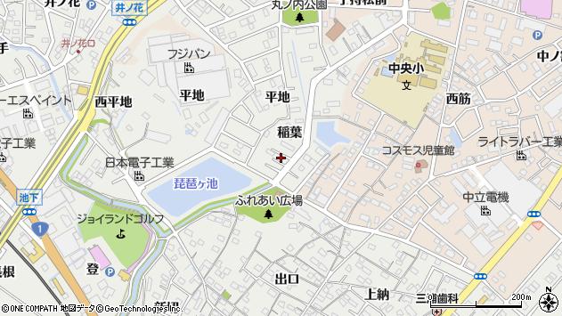 〒470-1144 愛知県豊明市阿野町稲葉の地図