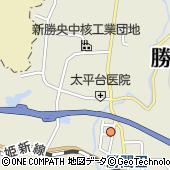 岡山県勝田郡勝央町太平台33-1