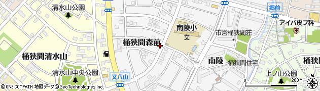 愛知県名古屋市緑区桶狭間森前周辺の地図