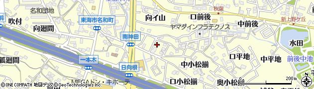 愛知県東海市名和町(南神田)周辺の地図