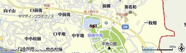 愛知県東海市名和町(水田)周辺の地図