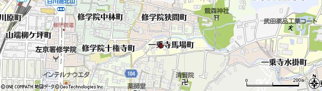 京都府京都市左京区一乗寺馬場町周辺の地図