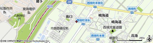 愛知県刈谷市西境町(清水)周辺の地図