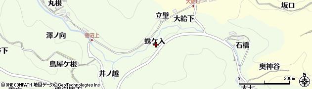 愛知県豊田市九久平町(蛛ケ入)周辺の地図