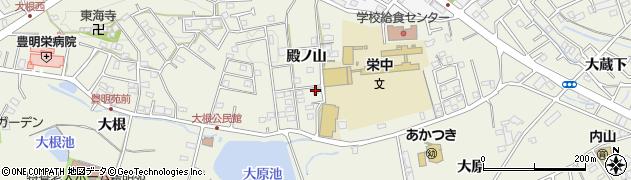 愛知県豊明市栄町(殿ノ山)周辺の地図