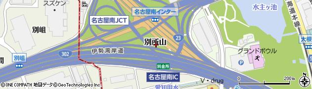 愛知県名古屋市緑区別所山周辺の地図