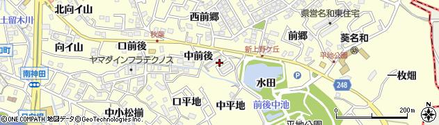 名和住宅周辺の地図