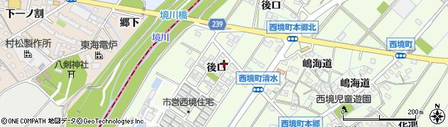 愛知県刈谷市西境町(後口)周辺の地図