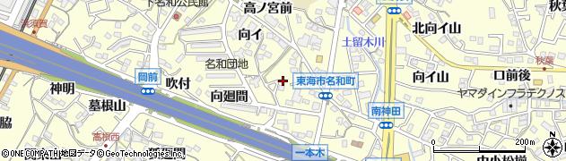 愛知県東海市名和町(馬坂)周辺の地図