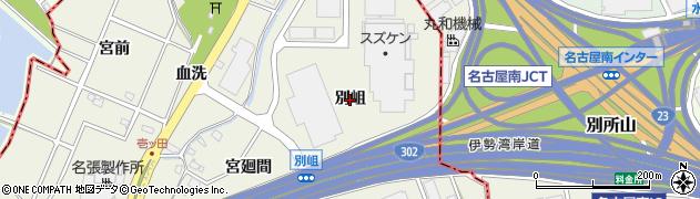 愛知県大府市共和町(別岨)周辺の地図
