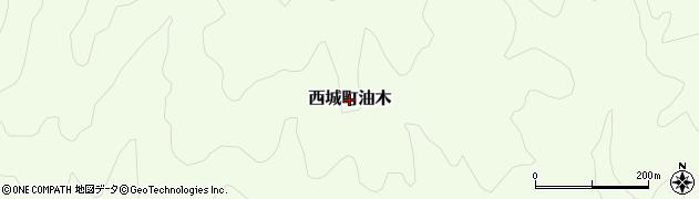 広島県庄原市西城町油木周辺の地図