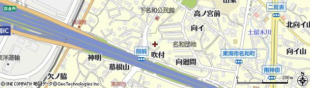 愛知県東海市名和町(吹付)周辺の地図