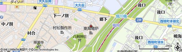 愛知県豊明市新田町(前原)周辺の地図
