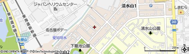 愛知県名古屋市緑区清水山周辺の地図