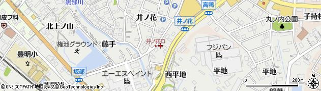 扇屋 豊明店周辺の地図