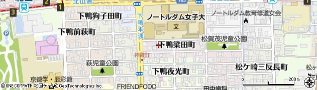 京都府京都市左京区下鴨梁田町周辺の地図