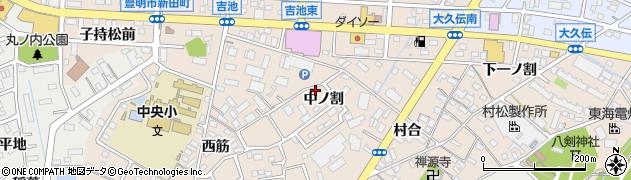 愛知県豊明市新田町(中ノ割)周辺の地図