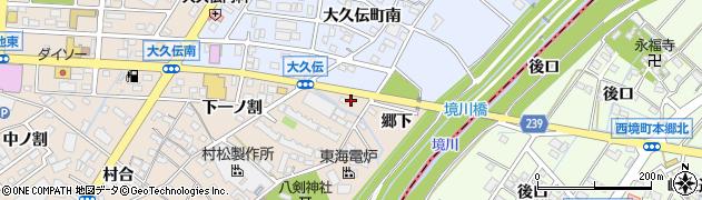愛知県豊明市新田町(郷下)周辺の地図